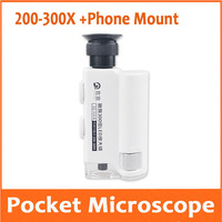 200X 300X Zoom Adjustable LED Illuminated Jewelers Pocket Microscope Diamond Reading Glass Magnfier with Mobile Phone Mount