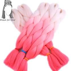 Desire для волос 8 упаковок в партии 24 дюймов 100 г канекалон синтетических плетение гигантские косы волос 3 тона Omber блондинка розовый цвет