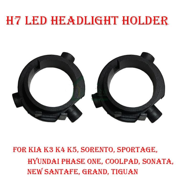 2PCS H7 Sada na přestavování světlometů LED Držák žárovky Adaptér Držák základny Zásuvka pro KIA K3 K4 K5 Sorento Sportage Hyundai Sonata