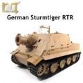 Mato 1:16 1/16 German Sturmtiger Tank 6688 plastic upper hull metal lower hull tank, Ready to Run,  Infrared rc tank, IR