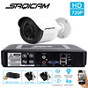 Saqicam 4CH CCTV Camera System 720P Video Recorder 1080N Hybrid DVR AHD 1PC 1200TVL Security Outdoor