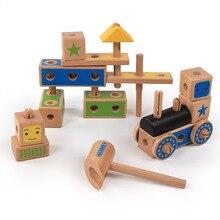 Детская деревянная Сборная модель строительные блоки игрушки Разборка универсальные сборные руки гайка инструмент бой вставленные деревянные блоки игрушка