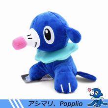 2019 7 inch Popplio Cartoon Plush Doll Soft Toy For Kids Christmas Gift Stuffed Toys Free Shipping