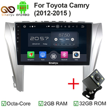10.1 inch 2 Din Octa Core Andoid 6.0 Car DVD GPS Navigation For Toyota Camry 2012 2013 2014 2015 Auto Car Radio Stereo Audio