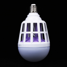 Fad 15W LED Anti Mosquito Light Bulb Lamp Flying Insects Moths Killer