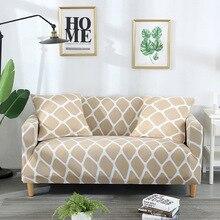 Nordic Universal sofa cover All-inclusive non-slip elastic Leather sofacover Full combination cushion