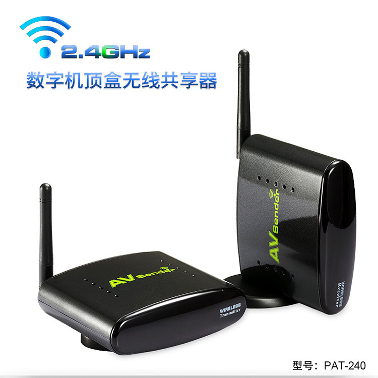REDAMIGO 2.4GH 150M Wireless AV Transmitter & Receiver TV Broadcasting Audio Video sender TV Signal receiver 3 RCA PAT330R