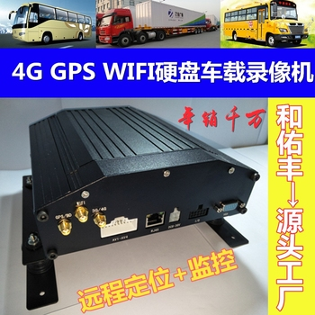 GPS WiFi mdvr 4G all CNC hard disk video recorder 4 channel monitor host support multi language