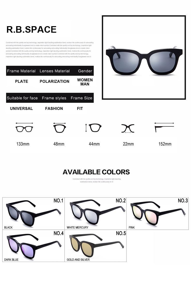 Glasses Retro discount sunglasses 1