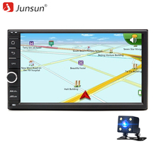 "Junsun Quad Core 7 ""2 Din Android 6.0 Auto DVD Radio Multimedia Player 1024*600 Universelle GPS-Navigation autoradio Stereo Audio"