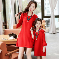 Mother Daughter Dresses Clothes Elegant Evening Party Mom Mother And Daughter Clothes Family Matching Outfits Clothes
