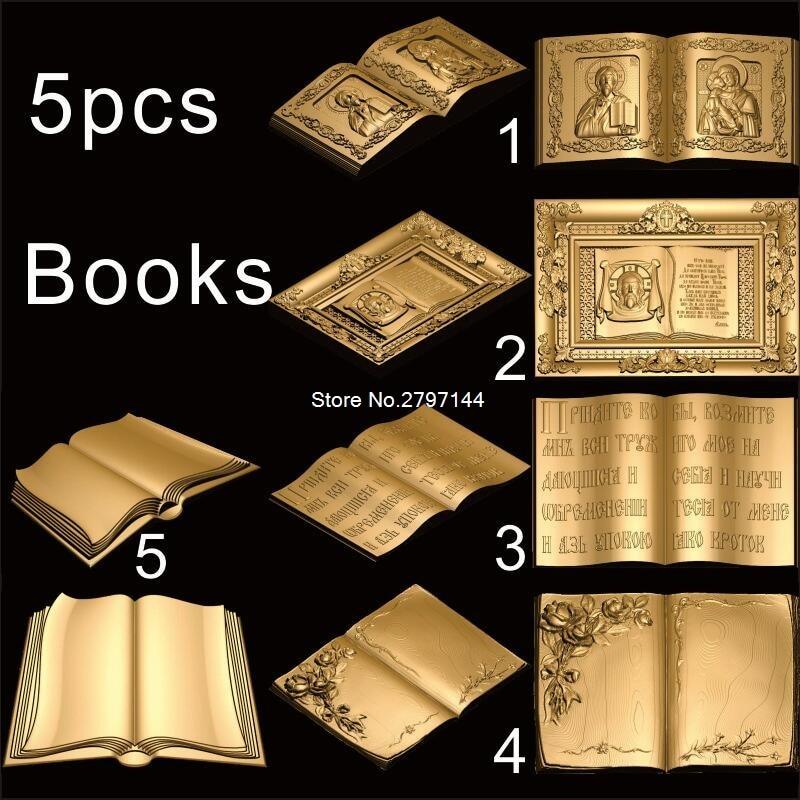 5PCS Book 3d model STL relief for cnc STL format Religious 3d model for cnc stl relief artcam vectric aspire