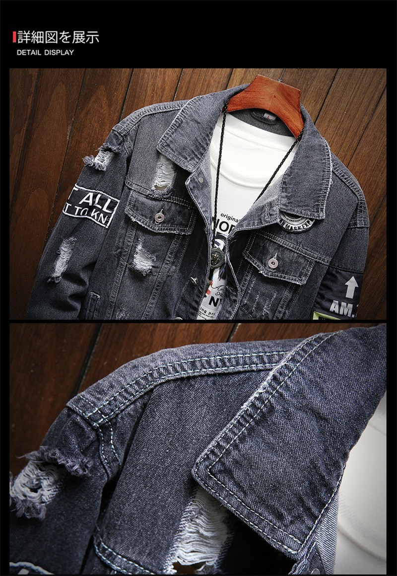 Denim jacket (14)