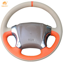 MEWANT Beige Orange Leather Car Steering Wheel Cover for Hyundai Tucson 2006-2014