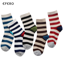 1Pair Brand New Stripe Style Men Happy Socks Funny Causal Colorful Art Thermal Compression Chaussette Homme