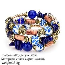 Vintage Multilayer Bracelet For Women Multicolor Ball Beads Flower Bracelets Bangles Boho Jewelry femme