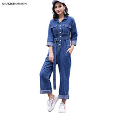Spring Autumn Women Jeans Jumpsuit Long Sleeve Korean Fashion Turn-down Collar Single-breasted Tunic Denim Overalls