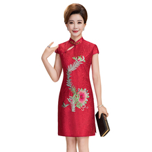 New arrival plus size Retro Chinese Women summer Cheongsam Dress QiPao short Party Wear elegant Dresses for Lady