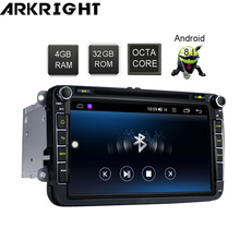 ARKRIGH 8 4+32GB Android 8.1 Car Radio Stereo Head Unit GPS Navi car for VW Skoda POLO GOLF PASSAT Multimedia Player