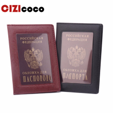 New High Quality Russia Passport Cover Waterproof The Of Transparent Clear Case For Travel Holder