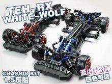 Teh-rx 1.5 strap frame kit