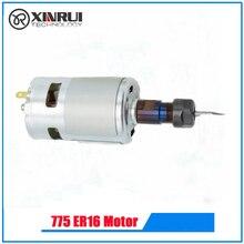 775 ER11 высокоскоростной мотор большой крутящий момент Электрический двигатель постоянного тока инструмент для электротехнического оборудования на возраст от 12 до 36 V 775 для электротехнического оборудования
