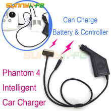 Intelligent Car Charger 17.5V 4A Phantom 4 Outdoor Charging Accessories for DJI Phantom 4/ Phantom 4 PRO/ PRO+ V2.0