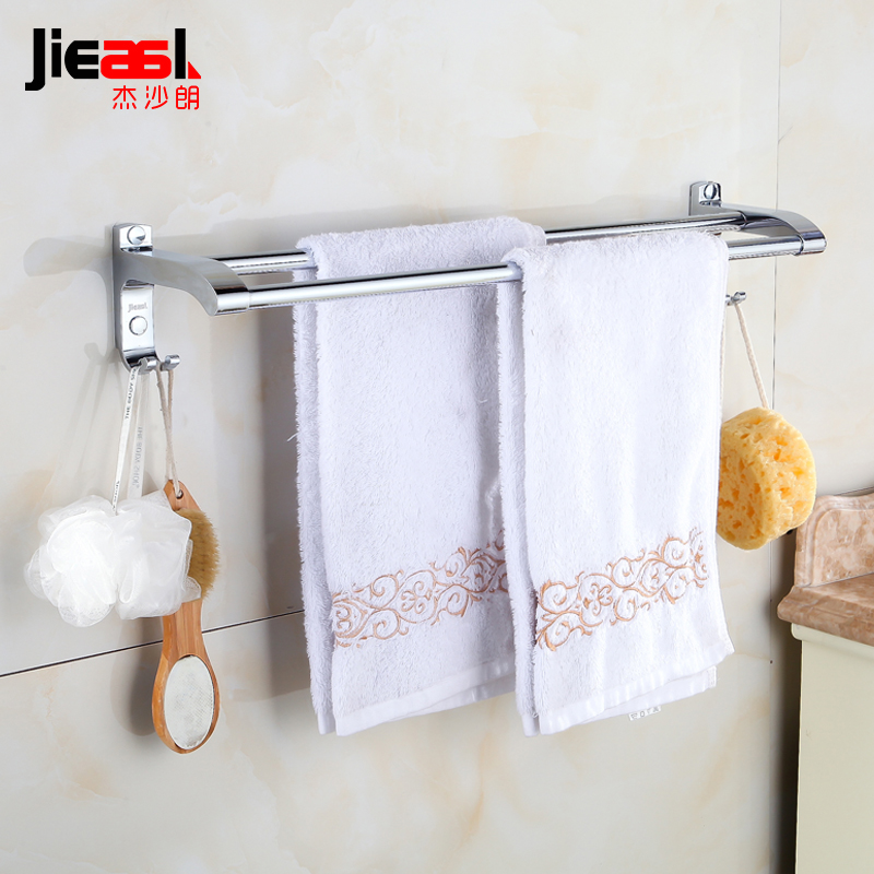 Jieshalang The Bathroom Stainless Steel Double Pole Bathroom Towel Rack Towel Bar Towel Holder Bathroom Hardware Accessories 794 stainless steel bathroom towel rack rotation activities bar single pole double hanging three bathrooms