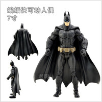 Free Shipping And Perfect Quality 18cm Bruce Wayne Batman Super Hero The Dark Knight Promotion Toys
