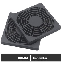 5 pieces/lots Gdstime 8CM 8MM Black Dustproof  Fan Dust Filter PC Case Computer Mesh