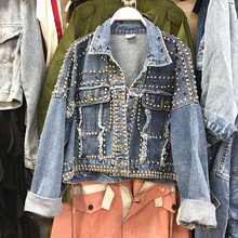 2019 Spring Autumn Denim Clothes New Women's Loose Hand-studded Rivets Drill Rhinestone Denim