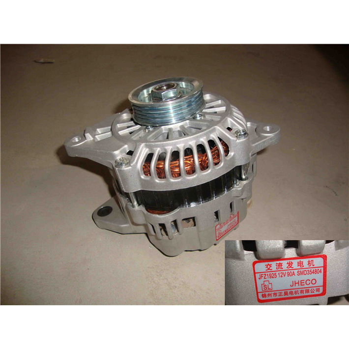 GREAT WALL DEER HAVAL WINGLE SAFE ENGINE SMD354804 GENERATOR SUBASSY ...