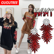 GUGUTREE embroidery Sequins big leaf patches what badges applique for clothing XC-323