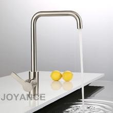 Современный кухонная раковина смеситель с водопроводом шланги матовый никель твердый латунный умывальник смеситель Faucets