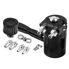 1 Set Universal Car Modification Accessories Aluminum Alloy 300ML Oil Can With Air Filter Ventilator Oil Pot цены