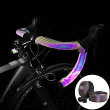 MUQGEW Cycling Bicycle Handlebar Tape Dimming Reflective Band Strap Belt With Gradient Color-Changing