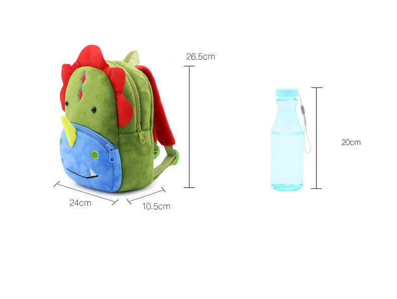 Детские плюшевые рюкзаки животные динозавры 3D мультфильм Рождественский подарок детские школьные сумки Детский сад Дети мальчик девочка школьный