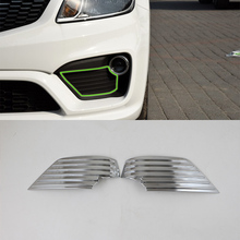 цена на Car Accessories Exterior Decoration ABS Chrome Front Fog Light Fog Lamp Cover Trim For Kia K2/Rio 2017 Car Styling