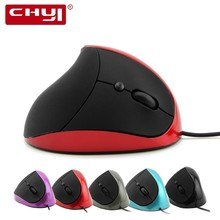 Wired Vertical Mouse 800/1000/1200DPI Ergonomic Design USB Optical For Computer Laptop