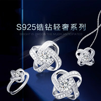 100% S925 silver jewelry necklace set high quality luxury fashion and personality