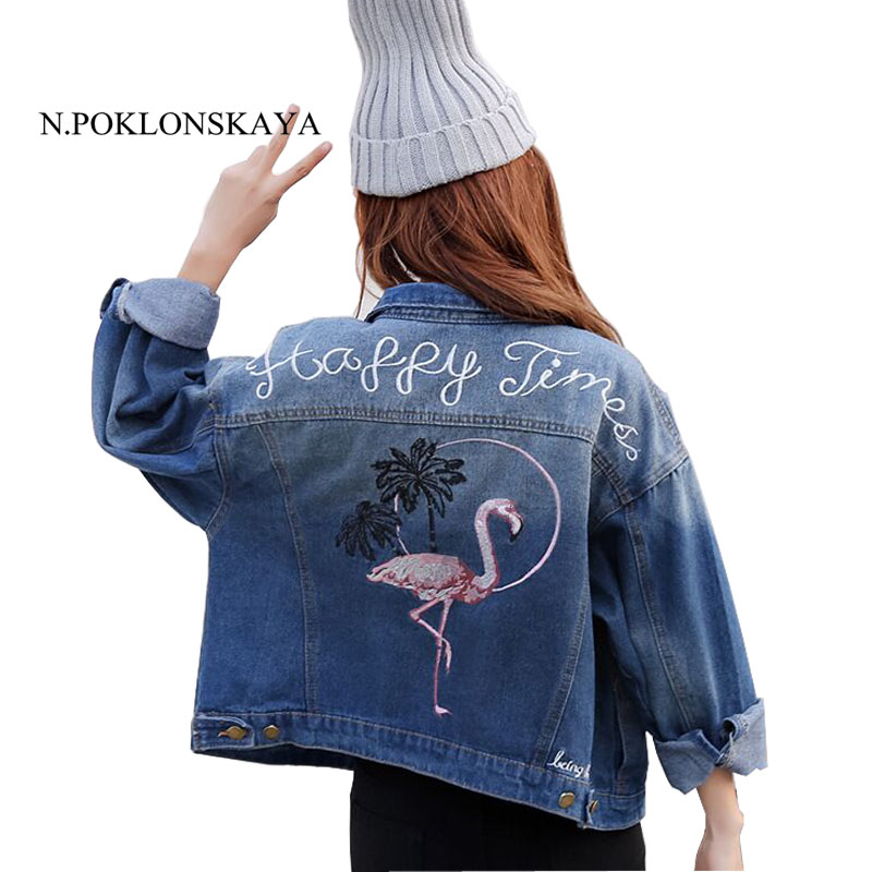 Women Big Size Cropped Jean Jacket Blue Back Embroidery Bird Bomber Short Denim Jakcets Female Winter Casual Ripped Jeans Coat