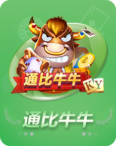 4056水浒传手机版官网