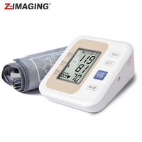 Smart Voice Blood Pressure monitor With LCD Display Arm Style Electronic Blood Pressure Systolic Diastolic Pulse Health Care