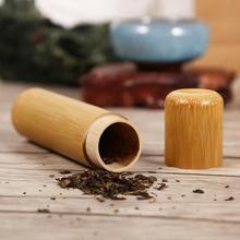 Bamboo Fragrant Tube Natural Eco-Friendly Portable Tea Box Caddy Candy Jar