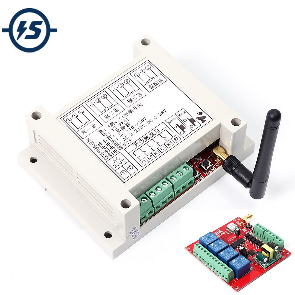 AC 110V 230V Wifi Relay Switch Multi Channel Mobile Phone Remote Control Network Relay Module With Antenna Wireless Smart Home