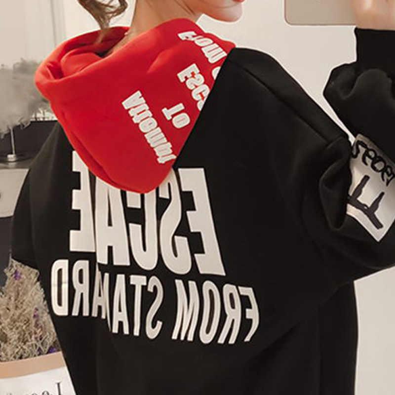 Mektubu baskılı kapşonlu Hoody kadın sonbahar 2020 uzun kollu gevşek kadın Hoodie moda Streetwear kazak kazak giydirin