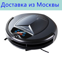 Russia Warehouse LIECTROUX B3000PLUS Robot Vacuum Cleaner Water Tank TouchScreen WithTone Schedule Virtual Blocker SelfCharge