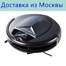 (Доставка из Москвы) LIECTROUX B3000PLUS робот пылесос с танком для воды (влажная и сухая уборка) сенсорный экран, фильтр HEPA,моющий бак,виртуальная стена, авто подзарядка, уф,тряпка,для дома,резервуар, Швабра, Мытье