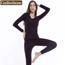 Women's Thermal Underwear Sets Soft Elastic Bodysuit Modal Blending Cotton Female Thin Long Johns Warm Clothing In Winter 096336