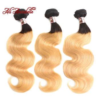 アリアナベル 3 バンドルブロンドブラジル実体波人間の毛束 1b/27 2 トーンオンブルブラジル髪織りバンドルレミーヘア - DISCOUNT ITEM  44% OFF ヘアエクステンション & ウィッグ